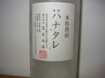 100-00211_IMG.JPG
